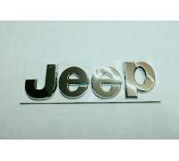 Эмблема JEEP на капот для Jeep Compass 20112016, Jeep patriot