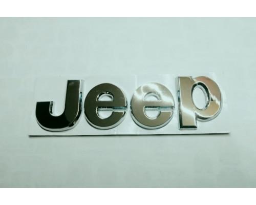 Буквы jeep