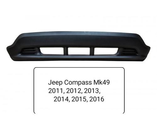 Нижня частина переднього бампера Jeep Compass 2011-2016 MK49